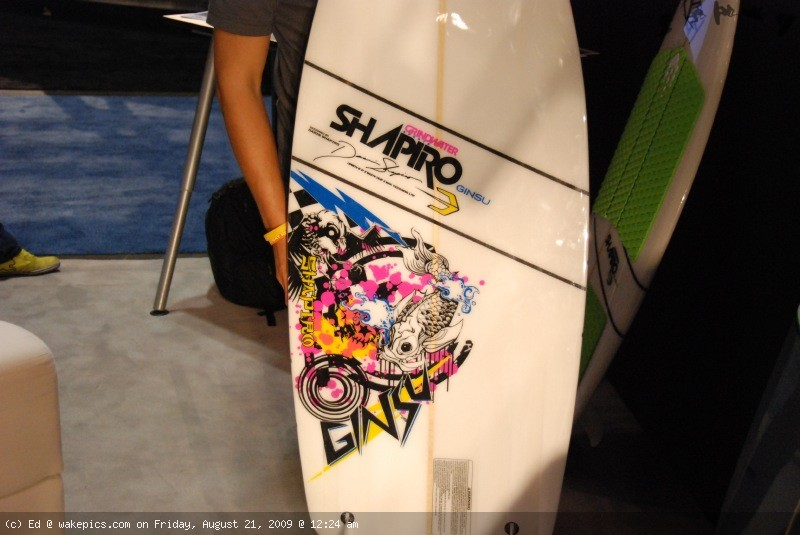 dsc_0229_sm-wakeboarding-wakeskating-photos.jpg