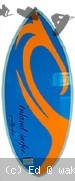 Inland Surfer Wakesurf Boards